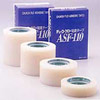 中兴化成铁 ASF-110 氟龙高温胶带