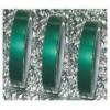 供应PET绿胶带