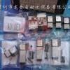 SMT贴片机YAMAHA原产电磁阀(厂家直销,价格优惠)