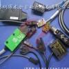 原产感应器YAMAHA SENSOR(厂家直销,价格优惠)