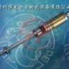 KV8-M712S-A0X YAMAHA SHAFT 吸嘴杆