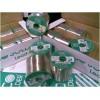 供应原装日本千住焊锡丝/无铅焊锡丝/焊锡线M705