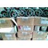 供应原装韩国喜星素材无铅系列/无卤素焊锡丝