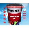 BONNOC M150新日本石油--FUJI齿轮箱冷却油