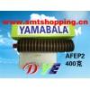 AFEP2贴片机润滑油