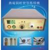 TL-WELD 热电偶焊机