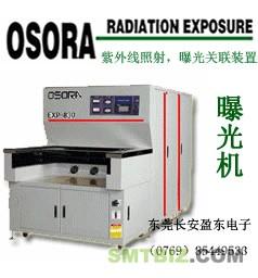 曝光机EXP-830--中国国产自主品牌