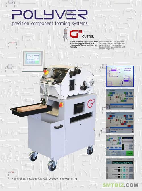 长磐电子引进瑞士电子元件剪脚成型设备