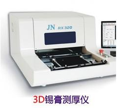 3D锡膏测厚仪