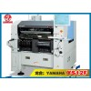 江苏出售YAMAHA贴片机YS12F
