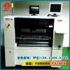 提供YAMAHA贴片机YV100X维修