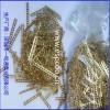 SMT接料铜扣散装单个铜扣单面接料片专用接料铜扣工具