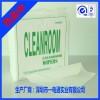 专业厂家生产0604 0606/0612片状无尘纸