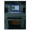 FAI 680 智能首件检测,JDS 首件检测