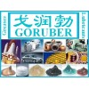 GORUBER,戈润勃,润滑油,润滑脂FOOD,GRADE,GREASE,LUBICANTS