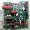 电路板插件加工