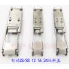电动ZS/SS 8 12 16 24mm压料盖
