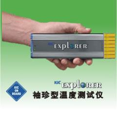 KIC Explorer 测温仪